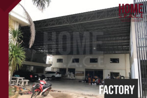 ก่อสร้าง โรงงาน